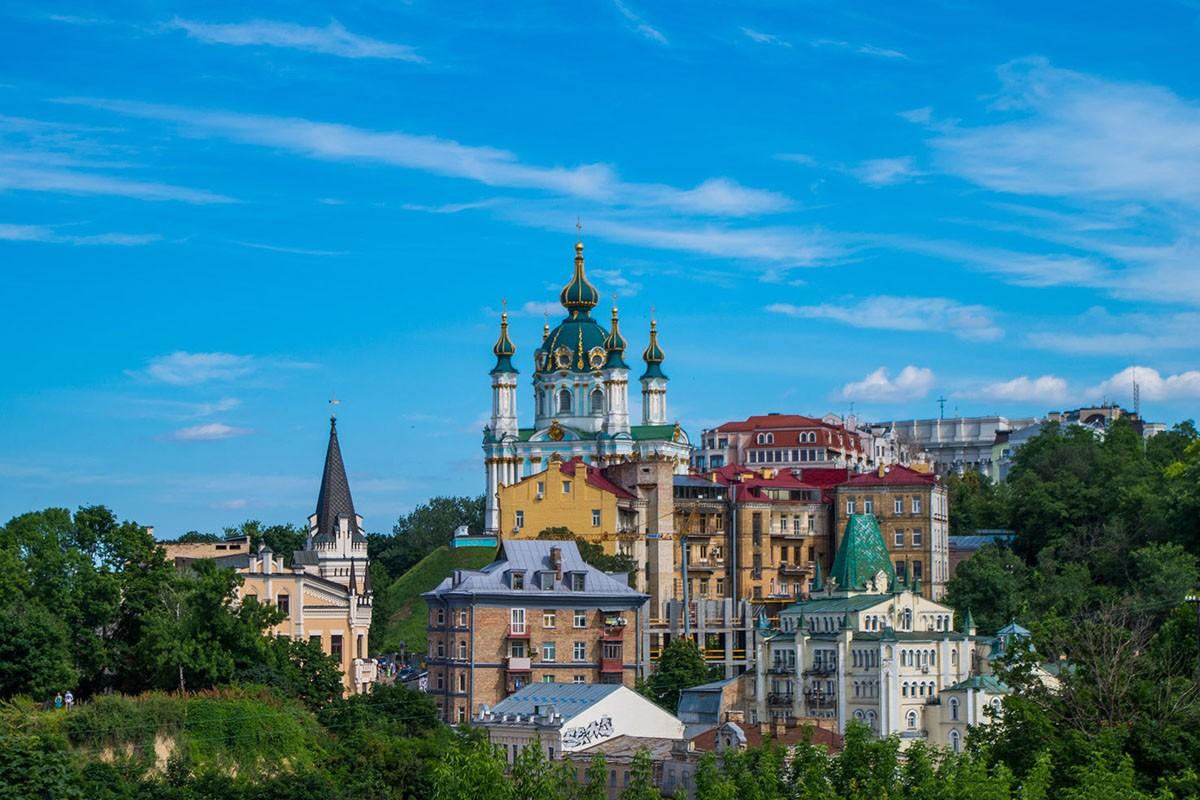 Trip to Kyiv